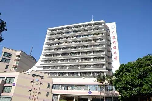 广东开放大学2021年秋季招生简章